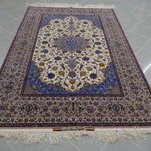 tappeto isfahan firmato