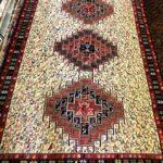 Sumakh Kilim Shahsavan Persia 190x127