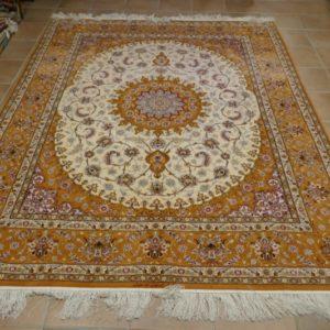 Isfahan 255X203